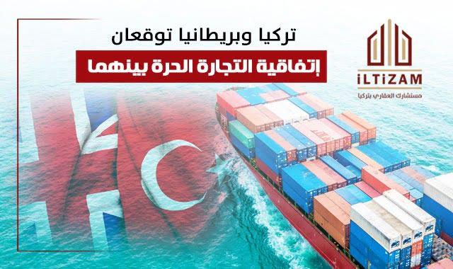 اتفاقية التجارة الحرة بين تركيا وبريطانيا